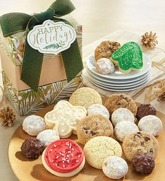 Happy Holidays Sparkling Gift Bundle